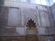 West Wall Of The Synagogue Of Cordoba